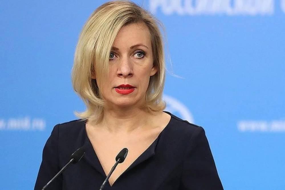 Захарова: украинские диверсии в Крыму стали «новой нормальностью» для Запада