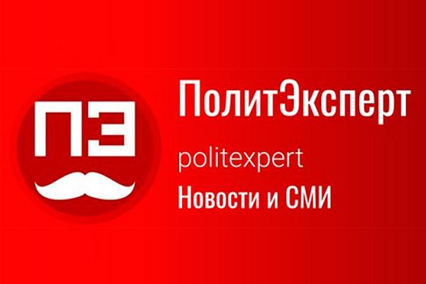 Захарова ответила на планы Зеленского по «возвращению Крыма»
