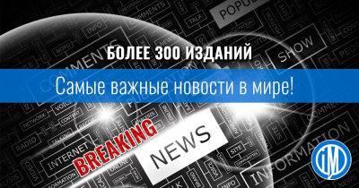 У жителя Хабаровского края нашли черную икру на 6,5 млн рублей