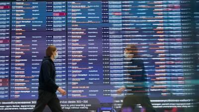 Порядка 60 рейсов отменены и задержаны в аэропортах Москвы