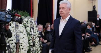 Собянин простился с экс-сенатором Владимиром Долгих
