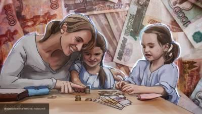 Правительство выделит еще 10 миллиардов рублей на детские пособия