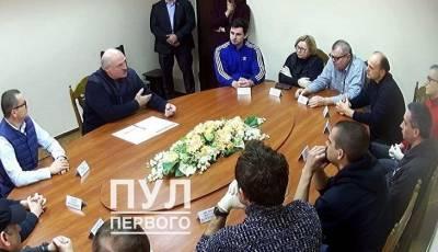 Лукашенко приехал в СИЗО КГБ и встретился с Бабарико и другими оппозиционерами