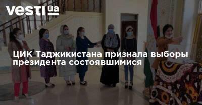 ЦИК Таджикистана признала выборы президента состоявшимися