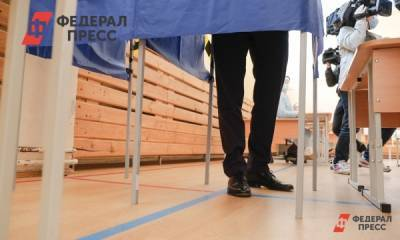 ЦИК Таджикистана признал выборы президента состоявшимися