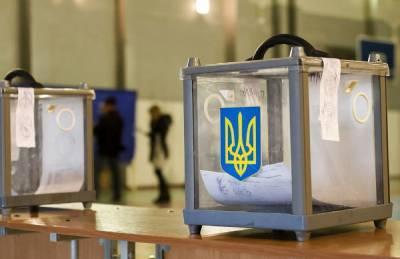 В ЦИК заявили, что выборы в районные советы состоятся в том числе на Донбассе