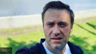 Поддерживая Навального Запад демонстрирует, что не воспринимает его всерьез