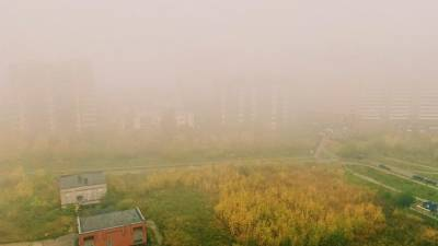 Первый рабочий день встретил петербуржцев густым туманом