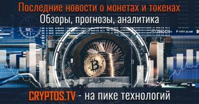 Курс доллара на открытии торгов Мосбиржи вырос до 76,93 руб., евро – до 90,93 руб.