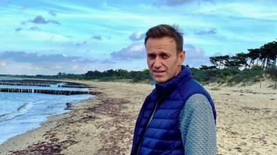 Главы МИД ЕС поддержали санкции против России из-за Навального
