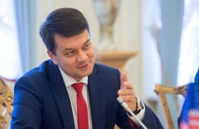 Разумкова удивила «тупость» в поведении некоторых депутатов