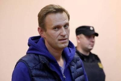 Главы МИД ЕС поддержали санкции из-за Навального