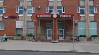 Николаевскую больницу в Петербурге перепрофилируют для пациентов с коронавирусом