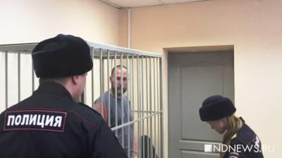 Экс-директор «Титановой долины» и экс-замминистра останутся под домашним арестом