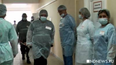 В Тюменской области новый антирекорд по количеству умерших от коронавируса