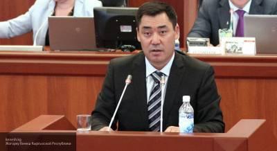 Новый премьер Киргизии намерен обсудить с президентом его отставку