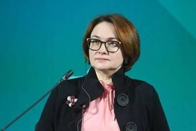 Банк России будет искать альтернативу депозитам для розничных инвесторов