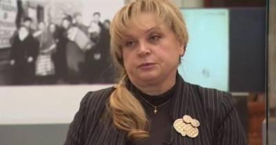 Памфилова заявила, что не видит смысла в дне тишины в эпоху интернета
