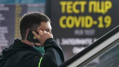 За сутки в России выявили 13 754 случая заболевания COVID-19