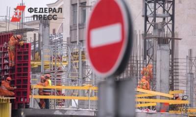 Льготная ипотека и другие кредитные продукты. Какие условия выбирают жители Челябинской области?