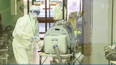 За сутки в России выявлено 13 754 новых случая заражения коронавирусом