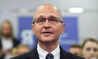Великобритания присоединилась к санкциям ЕС против Бортникова, Ярина и Пригожина