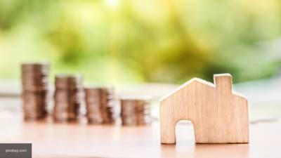 Минфин предлагает выделить 5,5 млрд руб на ипотеку многодетным семьям