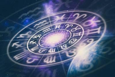 Гороскоп на 16 октября 2020 года подскажет, как лучше провести предстоящий день