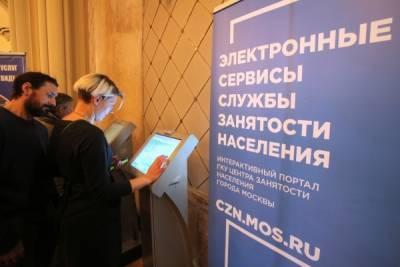 Минтруд прогнозирует снижение числа безработных в России до 3 млн к концу года