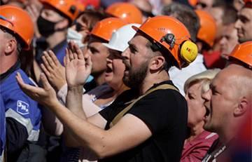 Народный ультиматум: белорусы обратились к рабочим заводов