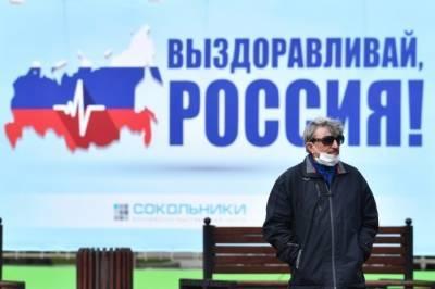Марий Эл и Нижегородская область скорректируют меры по борьбе с COVID-19
