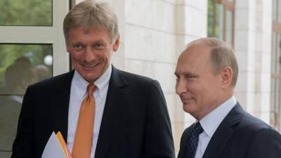 В Кремле рассказали, как Путин поздравляет зарубежных коллег