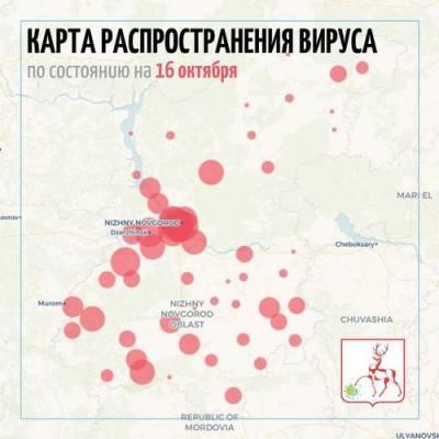 Губернатор Никитин объявил о начале школьных каникул в Нижегородской области с 19 октября