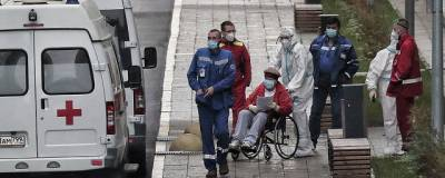 В России выявлено 14 922 новых случаев заражения COVID-19