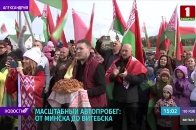 Участники провластного автопробега побывали в школе Александра Лукашенко