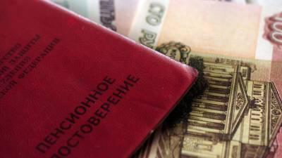 Пенсионерам разрешили сохранить день выплат при смене банка