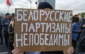 Плакаты белорусов на Партизанском марше
