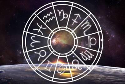 Гороскоп на сегодня: 19 октября 2020 года