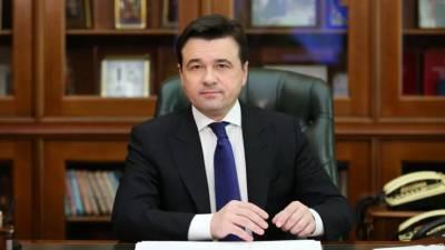 В Подмосковье с 21 октября усилят карантинные меры