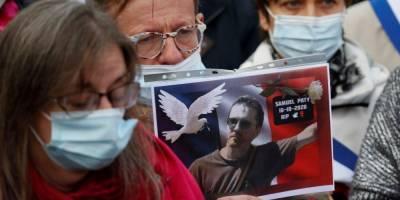 Резонансное убийство во Франции: в отношении учителя была «выпущена фетва»