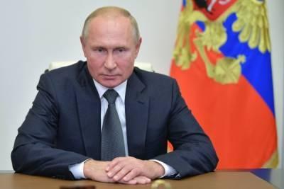 В Кремле подтвердили встречу Путина с членами РСПП