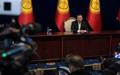 Новый премьер Киргизии хотел бы стать президентом, но закон не позволяет