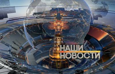 «Партизанский марш» в Минске: от протестов к нападениям