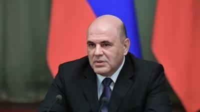 Мишустин: экономике России удалось пройти первую фазу пандемии лучше многих стран
