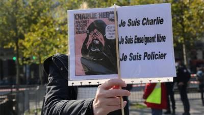 Книгу религиозных карикатур после убийства учителя издадут во Франции