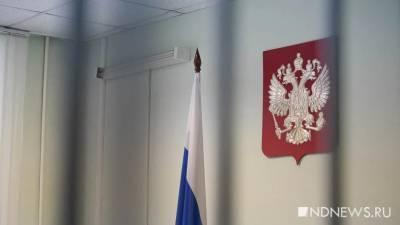 В Красноярске обвиняемый подросток сбежал из здания суда с помощью матери