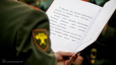 СМИ сообщили о предложении Минфина РФ сократить штат военных на 10%