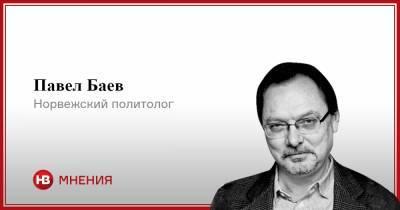 Худший момент для Путина. Что теряет Россия