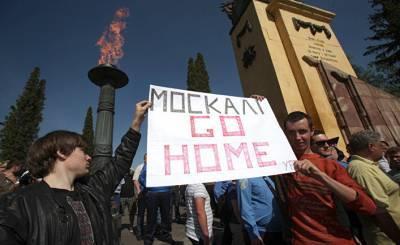 Chatham House (Великобритания): способная к сопротивлению Украина – это решение для проблемы агрессивной России