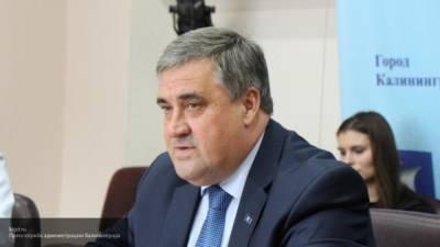 Глава Калининграда Алексей Силанов покинул пост